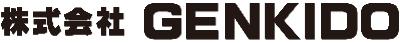 株式会社 GENKIDOのロゴ
