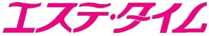 エステタイムのロゴ