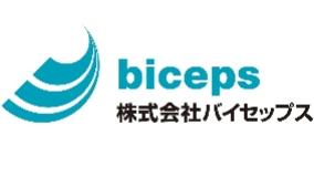 株式会社バイセップスのロゴ