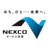 西日本高速道路サービス四国株式会社のロゴ