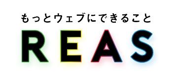 株式会社リアズのロゴ