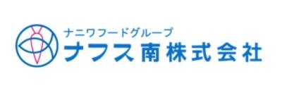 ナフス南株式会社のロゴ