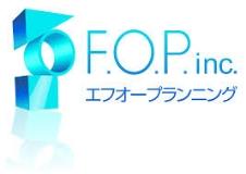 株式会社エフ・オー・プランニングのロゴ