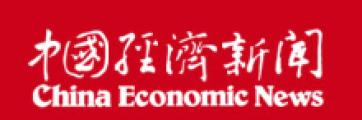 China Economic News