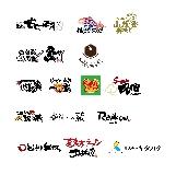 株式会社キタカタのロゴ