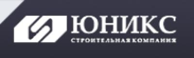 Лого компании ЮНИКС