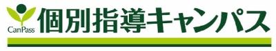 新教育総合研究会株式会社のロゴ