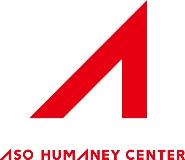 株式会社アソウ・ヒューマニーセンター:企業ページに移動する