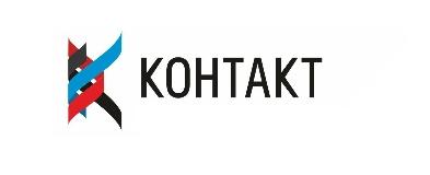 """Лого компании ООО """"Контакт-С"""""""