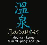 Japanese Mountain Retreat Mineral Springs & Spa logo
