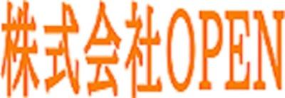 株式会社Openのロゴ