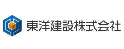 東洋建設株式会社のロゴ