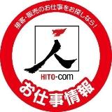 株式会社ヒト・コミュニケーションズのロゴ
