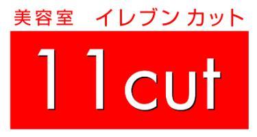 株式会社エム・ワイ・ケーのロゴ