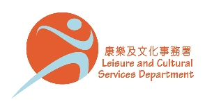 Leisure and Cultural Services Department 康樂及文化事務署 logo