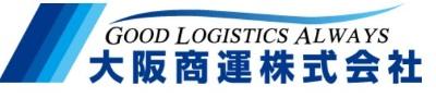 大阪商運株式会社:企業ページに移動する