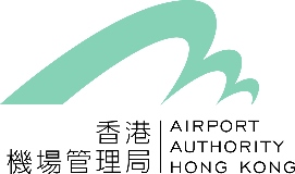 Airport Authority Hong Kong 香港機場管理局 logo