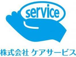 株式会社ケアサービスのロゴ