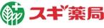 株式会社 スギ薬局のロゴ