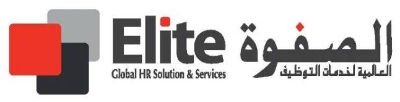 http://get2gulf.com/company/elite-global-hr-solution-and-services