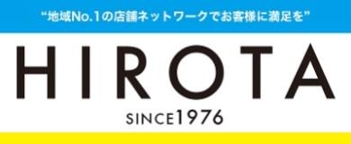 株式会社不動産のデパートひろたのロゴ