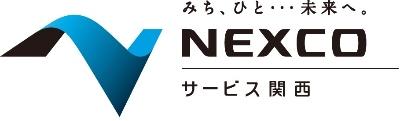 西日本高速道路サービス関西株式会社のロゴ