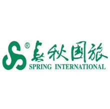 上海春秋国际旅行社(集团)有限公司标志