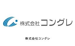 株式会社コングレのロゴ