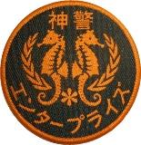 株式会社神警エンタープライズのロゴ