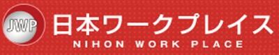 株式会社日本ワークプレイスのロゴ