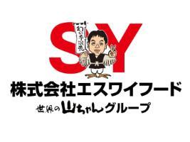 株式会社エスワイフードのロゴ