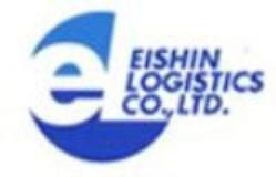 栄進物流株式会社のロゴ
