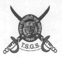 Tiger Security Guard Services,Daliganj,Lucknow,Uttar Pradesh logo