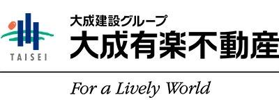 大成有楽不動産株式会社のロゴ