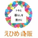 えひめ住販のロゴ