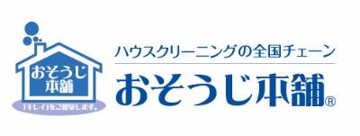 長谷川興産株式会社のロゴ