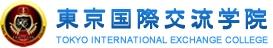 東京国際交流学院のロゴ