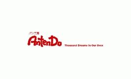 株式会社アンテンドゥのロゴ