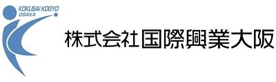 国際興業大阪グループのロゴ