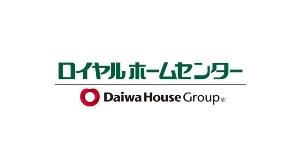 ロイヤルホームセンター株式会社のロゴ