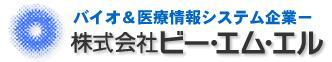 株式会社ジャパンクリニカルサービスのロゴ