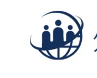 職業訓練法人アジェンダ職業訓練センターのロゴ