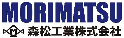 森松工業株式会社のロゴ
