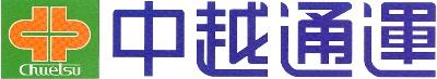 中越通運 株式会社のロゴ
