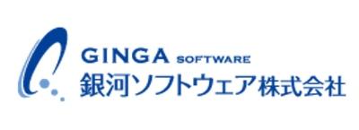 銀河ソフトウェア株式会社のロゴ
