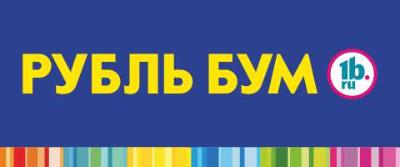 Лого компании Рубль Бум