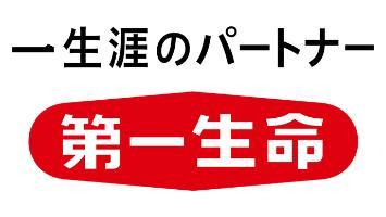 第一生命保険株式会社のロゴ