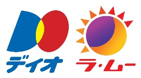 大黒天物産株式会社のロゴ