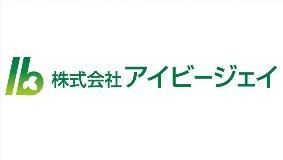 株式会社アイビージェイのロゴ
