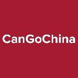 CanGoChina